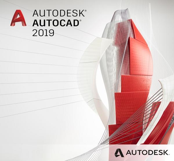 AutoCAD 2019 - 3 Yıllık Lisans